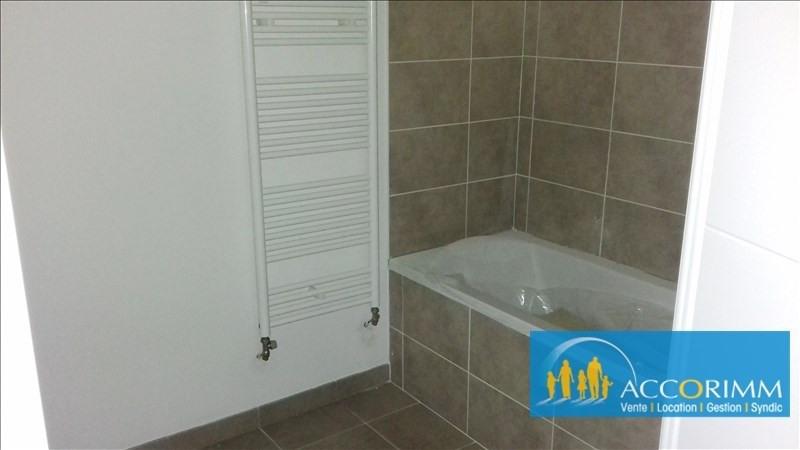 Продажa квартирa Mions 245000€ - Фото 6