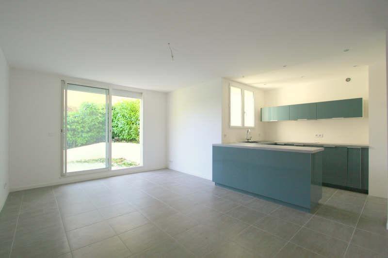 Vente appartement Fontainebleau 240000€ - Photo 1