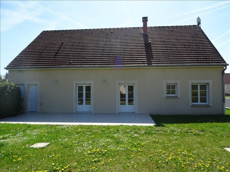 Sale house / villa Soissons 195000€ - Picture 9