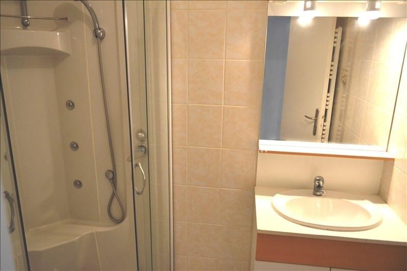 Vente appartement Tarare 70000€ - Photo 7