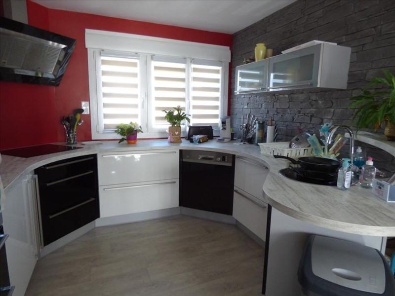 Vente maison / villa Equeurdreville hainneville 173233€ - Photo 3