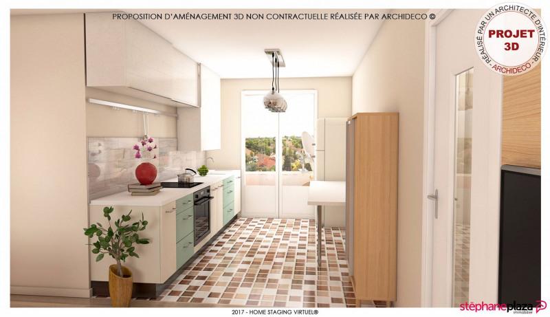 Vente appartement Vaulx en velin 95000€ - Photo 4