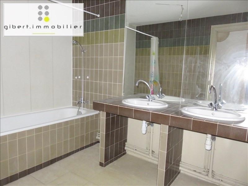 Vente appartement Le puy en velay 85900€ - Photo 5