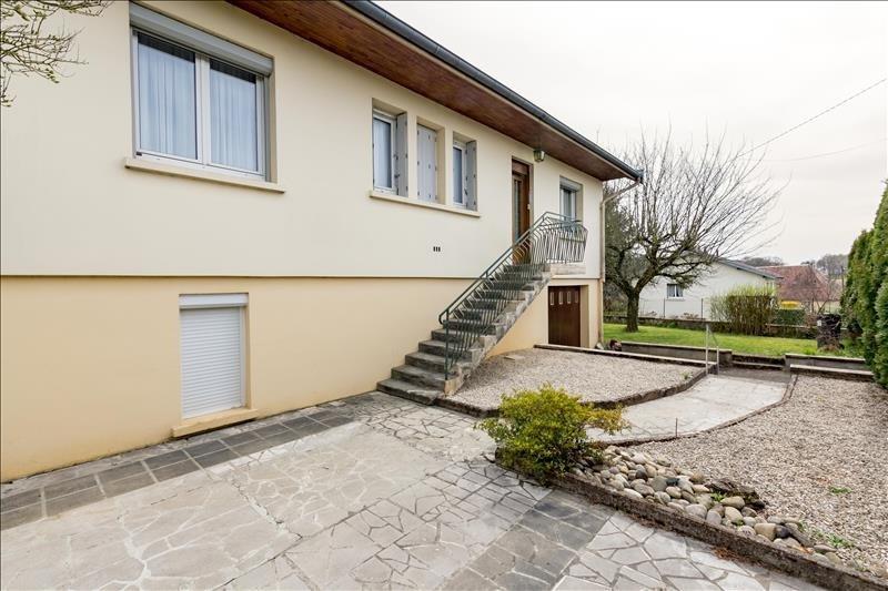 Vente maison / villa Buthiers 236000€ - Photo 2
