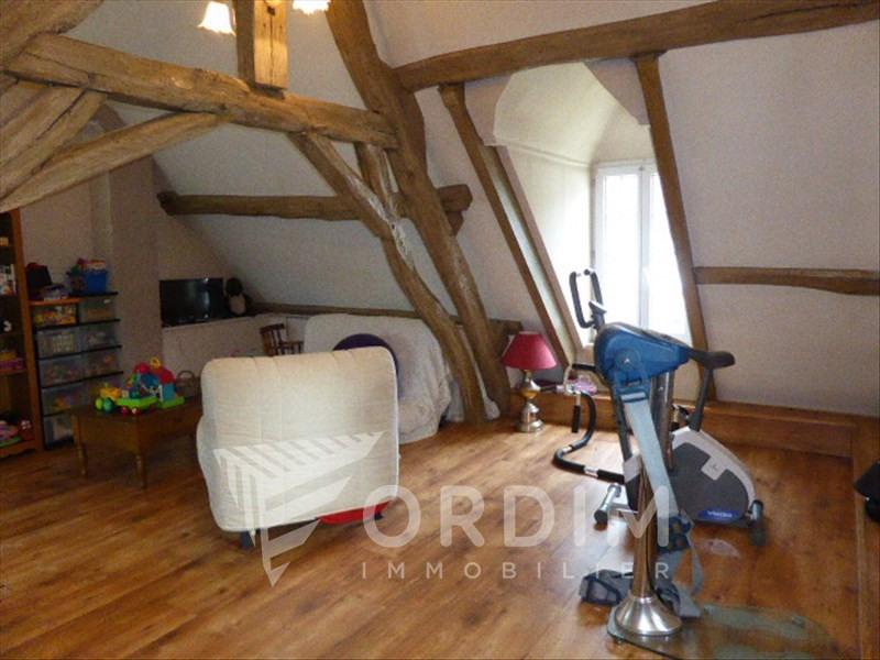 Vente maison / villa Cosne cours sur loire 149000€ - Photo 7