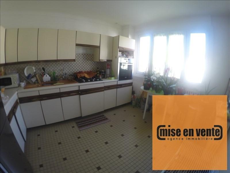 Vente maison / villa Champigny sur marne 268000€ - Photo 5
