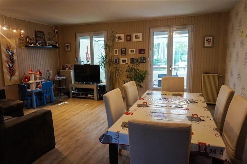Vente maison / villa Orvault 249500€ - Photo 2