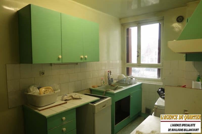 Vente appartement Boulogne billancourt 540000€ - Photo 5