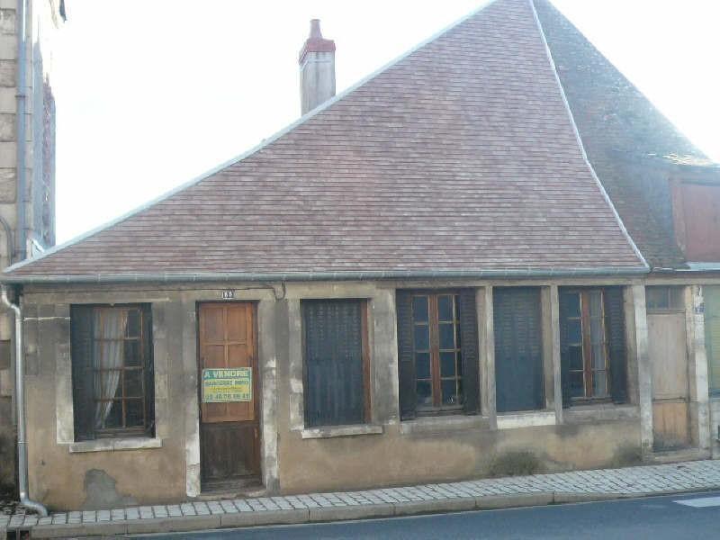 Vente maison / villa St satur 39500€ - Photo 1