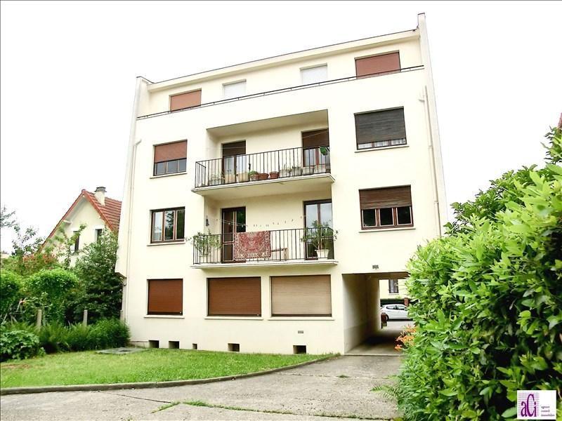 Vente appartement Bourg la reine 230000€ - Photo 1