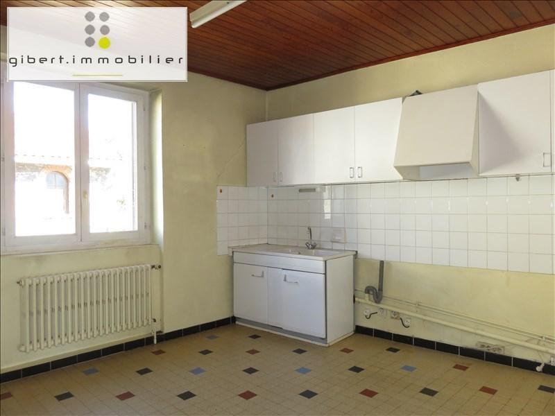 Vente maison / villa Arsac en velay 119500€ - Photo 7