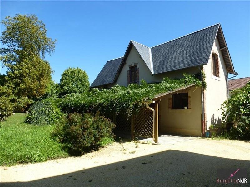 Vente de prestige maison / villa Limoges 577500€ - Photo 7
