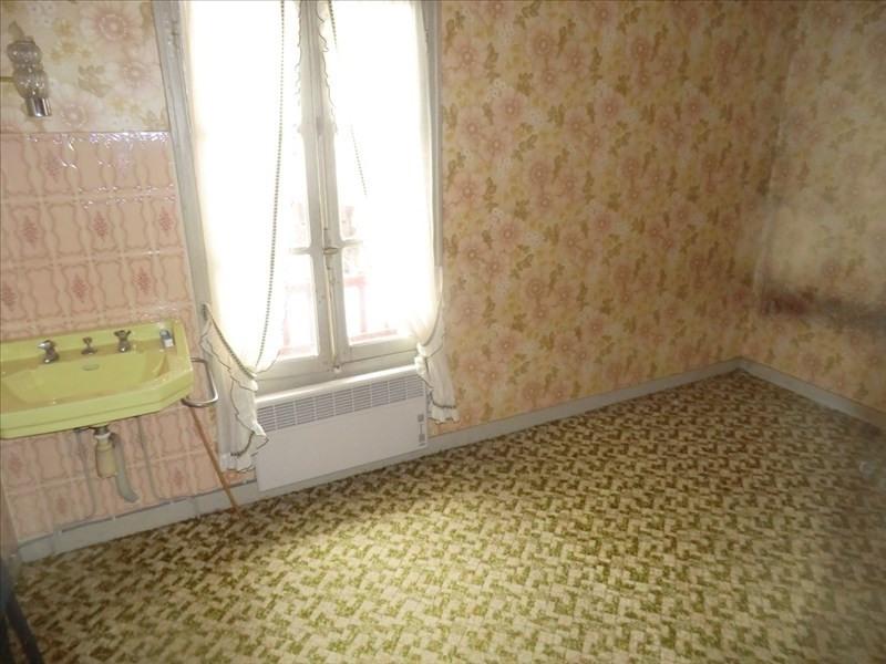 Vente maison / villa Fougeres 48400€ - Photo 7