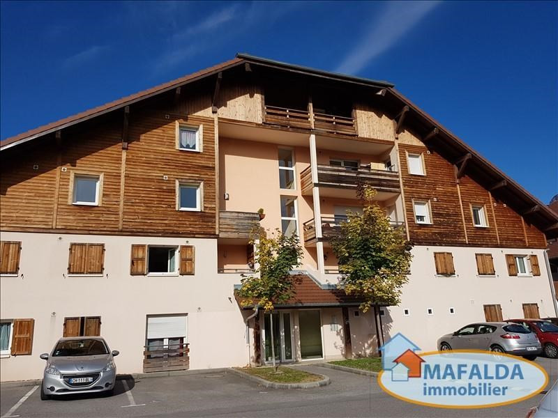 Vente appartement Scionzier 128000€ - Photo 6