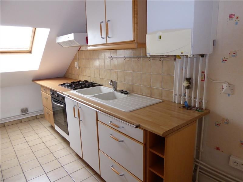 Vente appartement Nevers 59 600€ - Photo 1