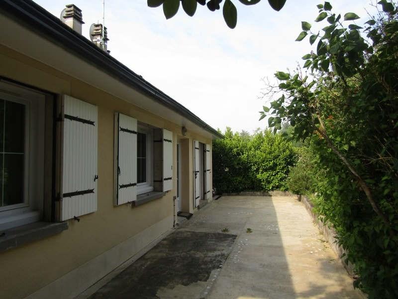 Vente loft/atelier/surface Chambly 252600€ - Photo 2