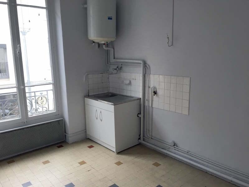 Affitto appartamento Lyon 7ème 595€ CC - Fotografia 3