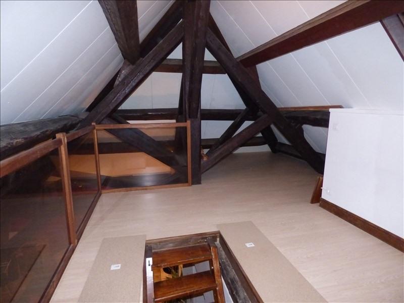 Vente appartement St pourcain sur sioule 60000€ - Photo 4