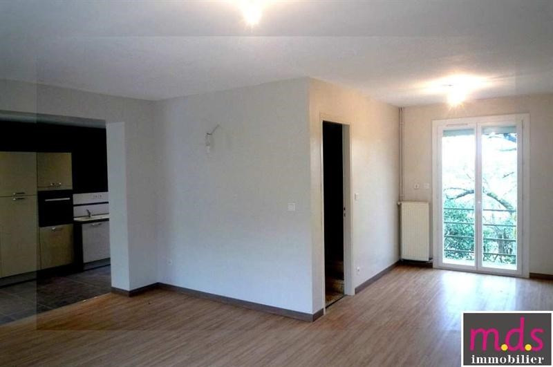 Vente maison / villa Montastruc la conseillere 259000€ - Photo 3