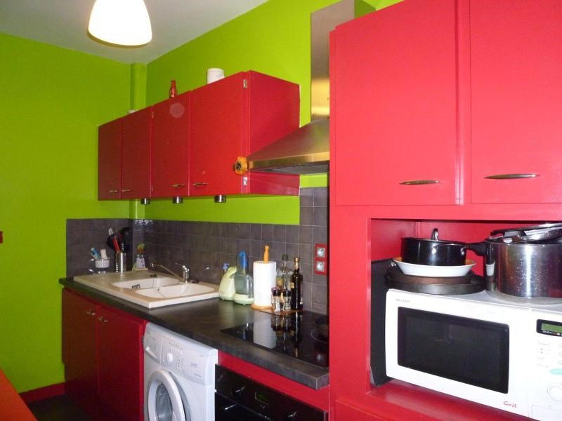 Vente appartement Vichy 82000€ - Photo 1