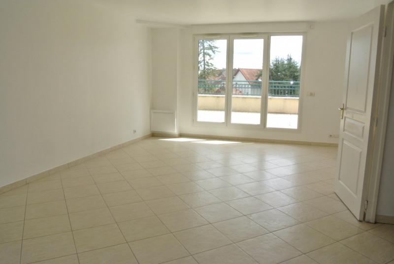 Vente appartement Le raincy 430000€ - Photo 5