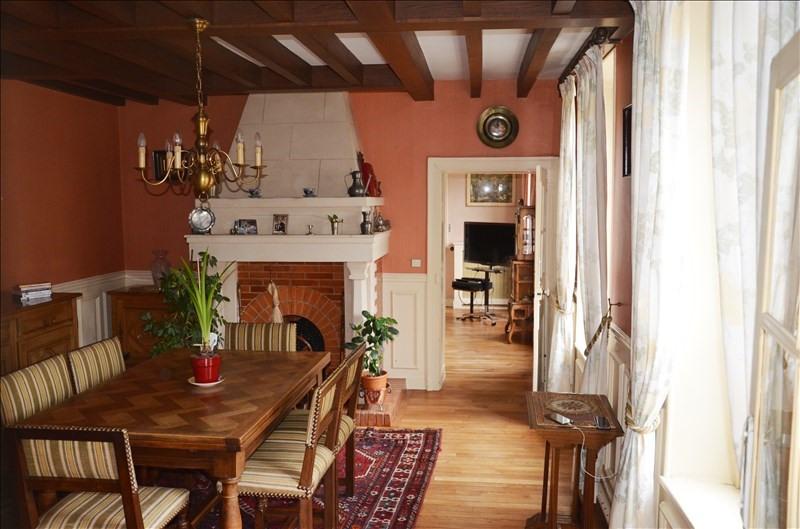 Vente maison / villa Couilly pont aux dames 260100€ - Photo 1