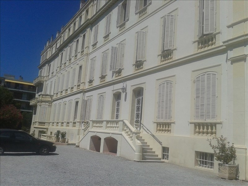 Vente de prestige appartement Cannes 714 000€ - Photo 2