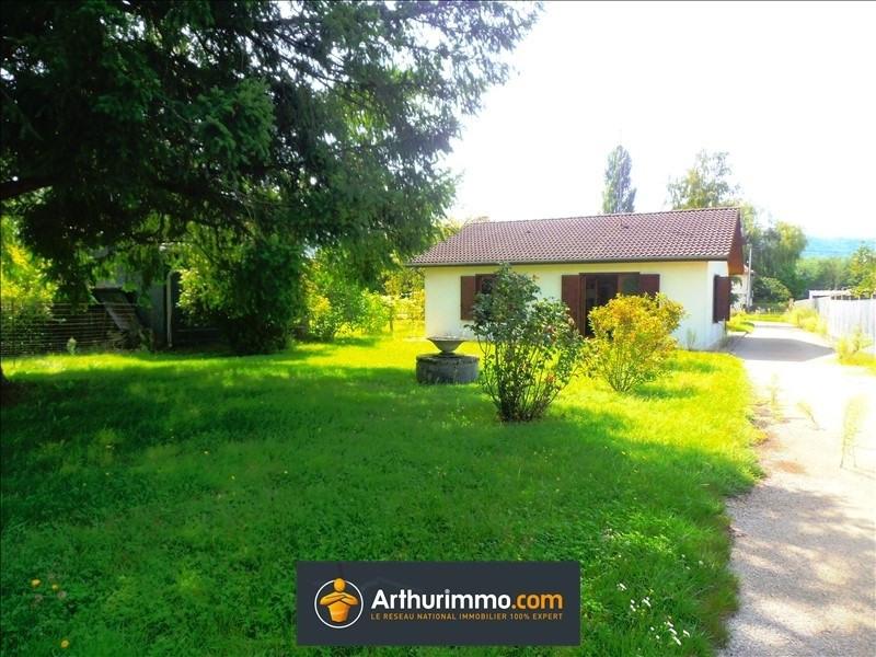 Vente maison / villa Morestel 169000€ - Photo 10