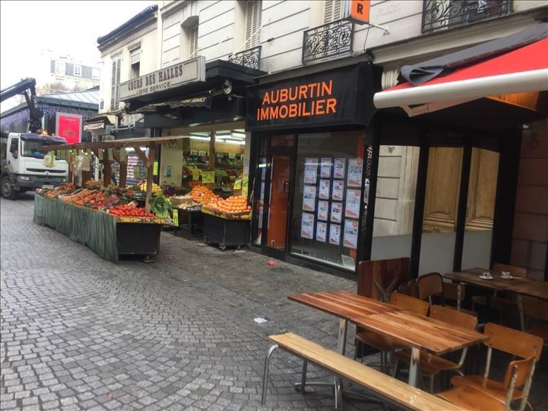 Location local commercial Paris 18ème 1080€ HT/HC - Photo 1