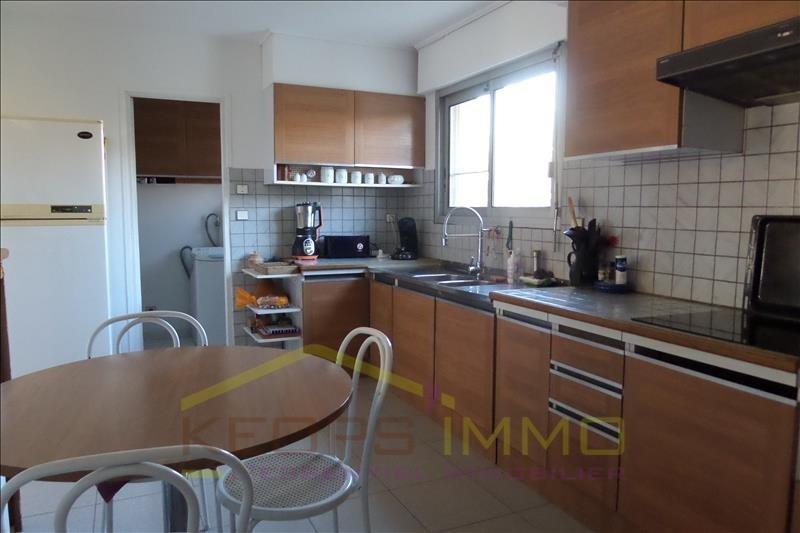 Vente de prestige maison / villa Carnon 575000€ - Photo 3
