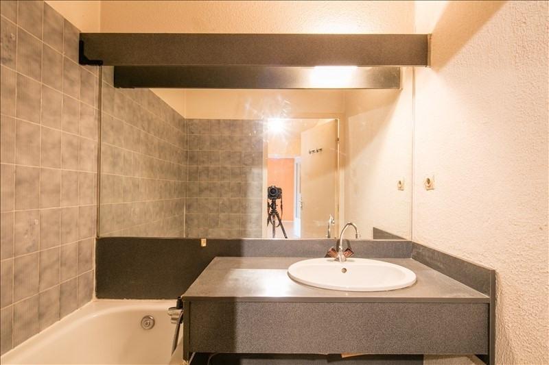 Vente appartement Grenoble 81000€ - Photo 9