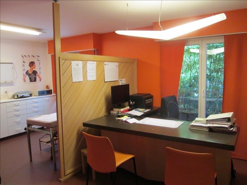 Vente bureau Strasbourg 82000€ - Photo 2