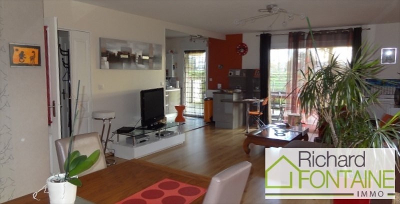 Vente appartement Cesson sevigne 310 500€ - Photo 2