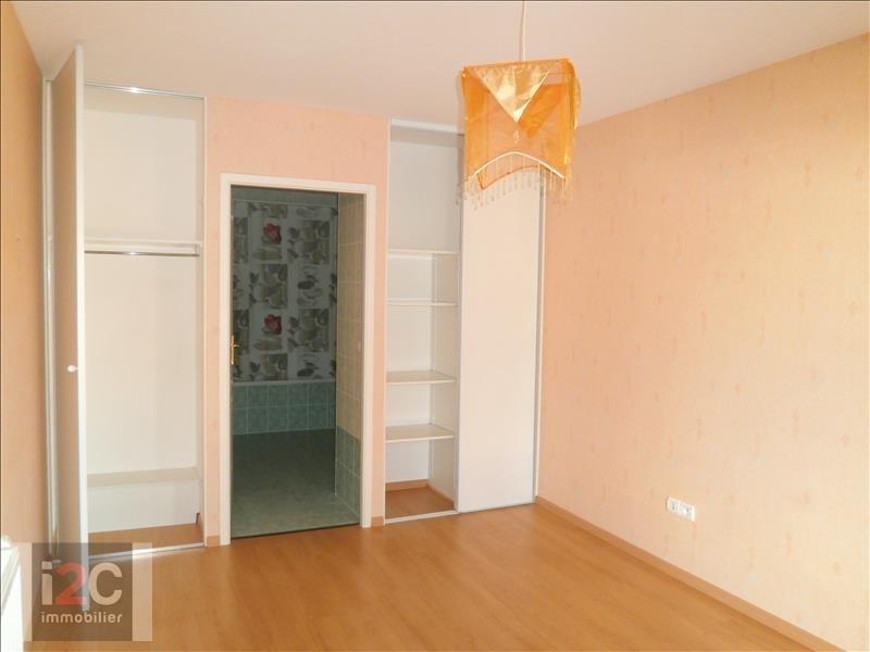 Alquiler  apartamento Divonne les bains 1095€ CC - Fotografía 3
