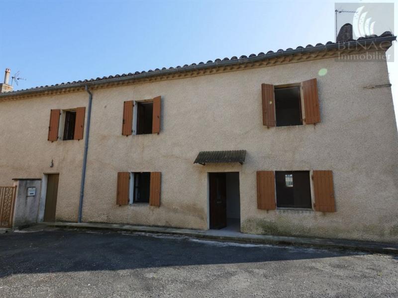 HE75-5758 - Ancienne Maison de village avec dépendances et jardi