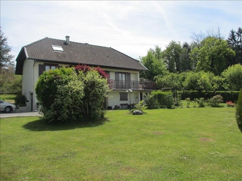 Venta de prestigio  casa Quintal 560000€ - Fotografía 4
