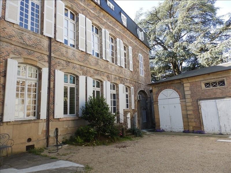 Vente appartement Moulins 212000€ - Photo 1