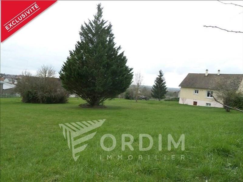 Vente terrain Pouilly sur loire 30000€ - Photo 1