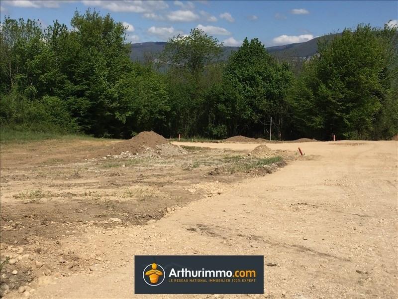 Vente terrain Montalieu vercieu 59000€ - Photo 1