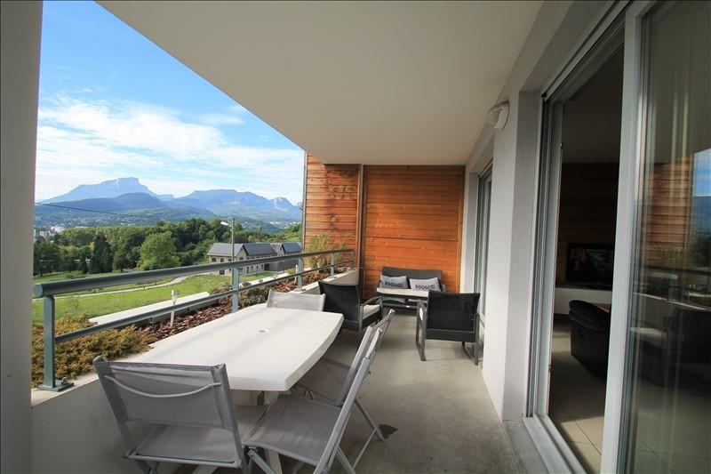 Продажa квартирa Chambery 214000€ - Фото 1