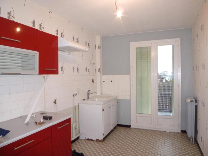 Vente appartement Vichy 55500€ - Photo 1