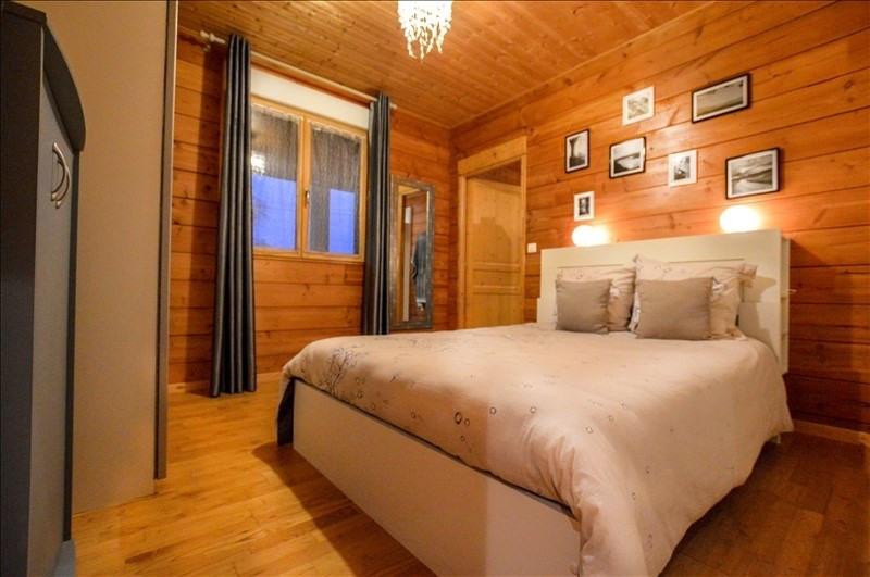 Vente maison / villa Morlaas 230050€ - Photo 7