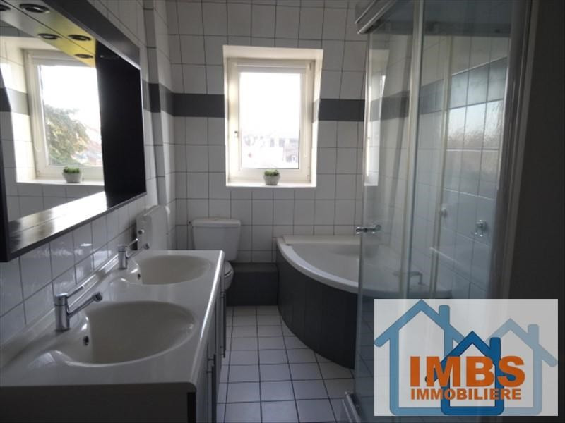 Vente appartement Mulhouse 141 750€ - Photo 4