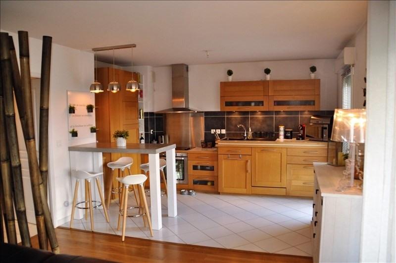 Vente appartement Annemasse 254000€ - Photo 1