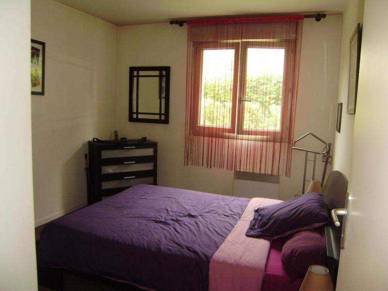 Location appartement Châlons-en-champagne 470€ CC - Photo 5