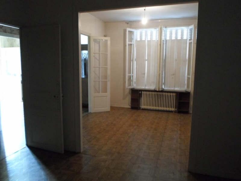 Vente maison / villa Villefranche sur cher 85000€ - Photo 9