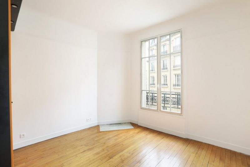 Престижная продажа квартирa Paris 16ème 1250000€ - Фото 7