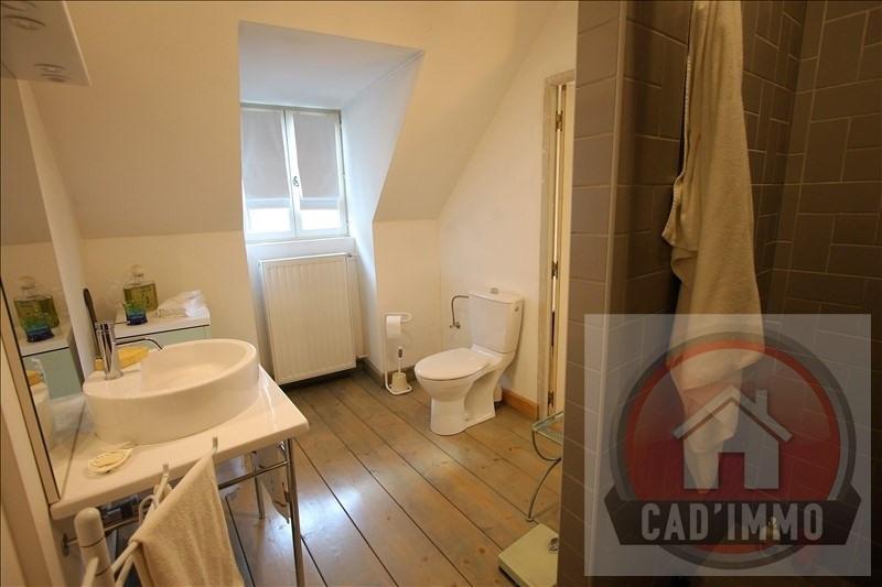 Vente de prestige maison / villa Bergerac 430000€ - Photo 7