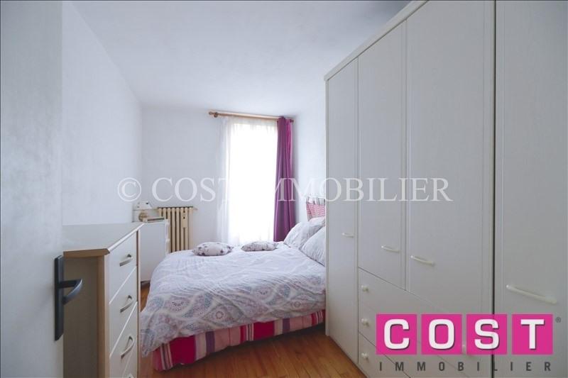 Vendita appartamento Asnieres sur seine 369000€ - Fotografia 7