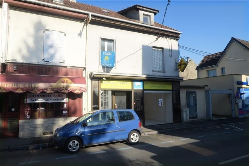 Vente local commercial Epinay sur orge 240000€ - Photo 1
